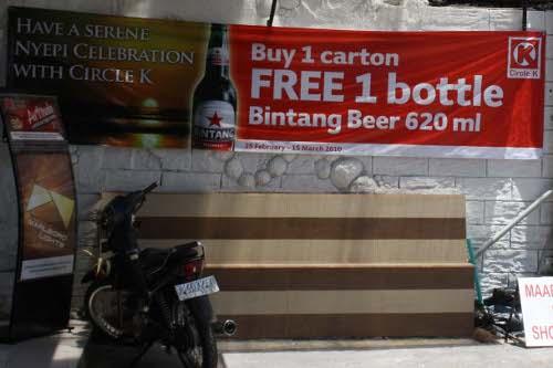 Free Beer for Serene Nyepi